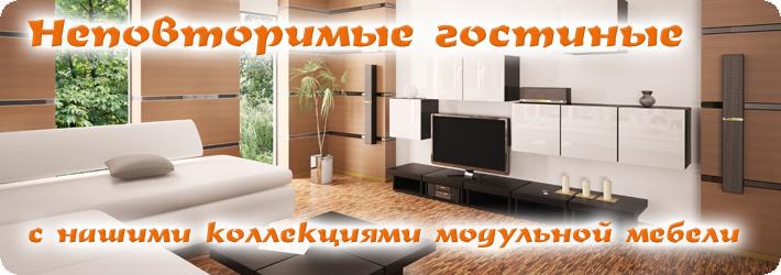 75f4765dd4b9 Интернет-магазин Топ Мебель СПб. Все виды мебели по низким ценам ...