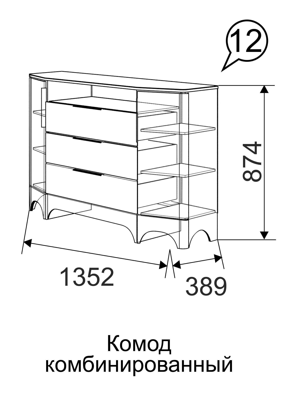 e3e5d5361 Комод комбинированный Танго 12 купить в интернет-магазине Топ Мебель ...
